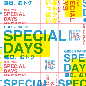 GreenParks 【SPECIAL DAYS】
